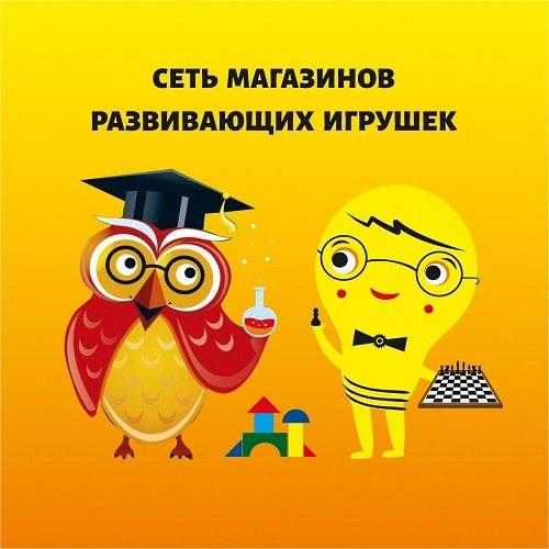 Интеллект,сеть магазинов развивающих игр,Мурманск