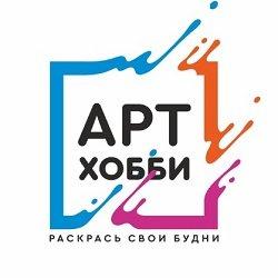 Арт Хобби,магазин товаров для творчества и хобби,Мурманск