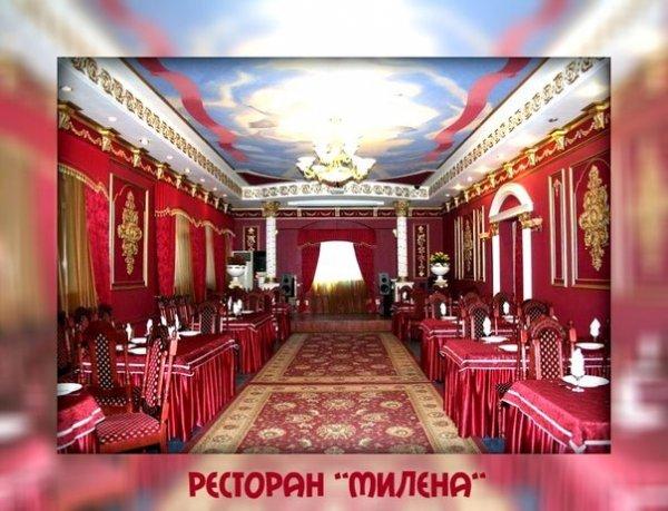Милена, ресторан,  Альметьевск