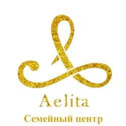 Аэлита Family, семейный центр, Альметьевск