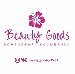 Beauty Goods,магазин корейской и болгарской косметики,Мурманск