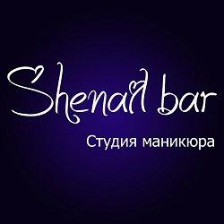 Shenail bar,студия маникюра,Мурманск