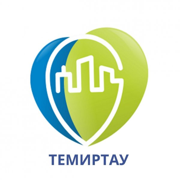Любимый город Темиртау, Многофункциональная городская торговая площадка с магазинами, Темиртау
