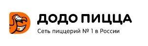 ДОДО ПИЦЦА, сеть пиццерий, Нижний Новгород