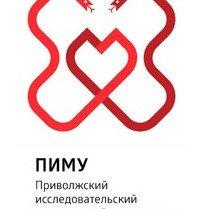 Лечебно-консультативная поликлиника, Приволжский Федеральный медицинский исследовательский центр, Нижний Новгород