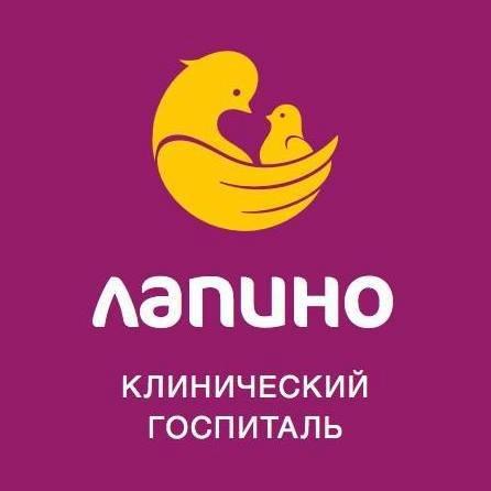 Лапино Мать и дитя, клинический госпиталь, Москва