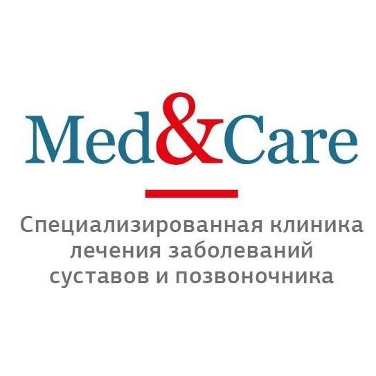 Med & Care, медицинский центр, Москва