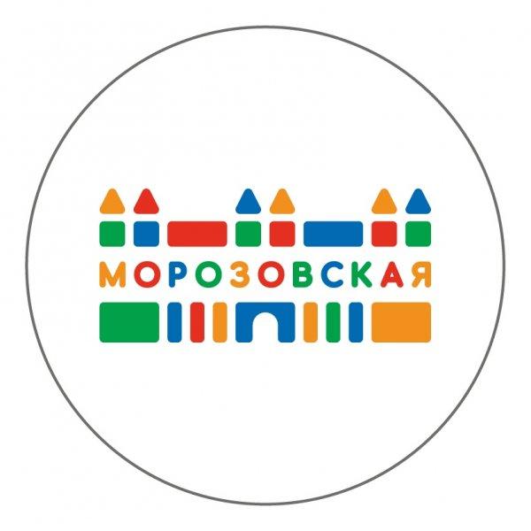 Морозовская детская городская клиническая больница, , Москва
