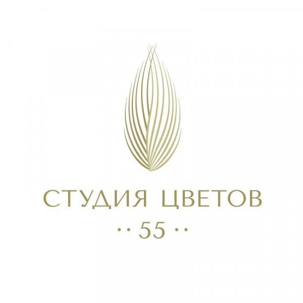 55, студия цветов, Москва