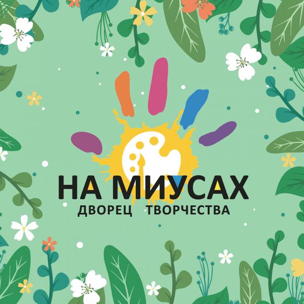 Дворец творчества детей и молодежи на Миусах, , Москва