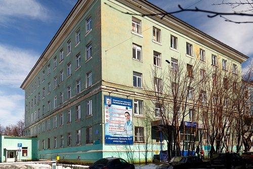 Мурманская городская поликлиника №1,,Мурманск