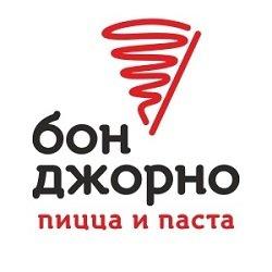 бон джорно - пицца & паста, Пиццерия,  Мурманск