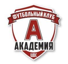Футбольный клуб АКАДЕМИЯ, Детский клуб, Футбол, Нижний Новгород
