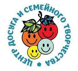 Центр досуга и семейного творчества, дополнительное образование, Мурманск