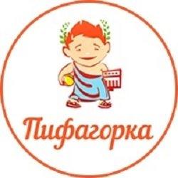 Пифагорка, центр развития интеллекта, Мурманск