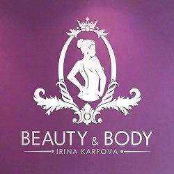 Beauty & Body,студия красивого тела,Мурманск