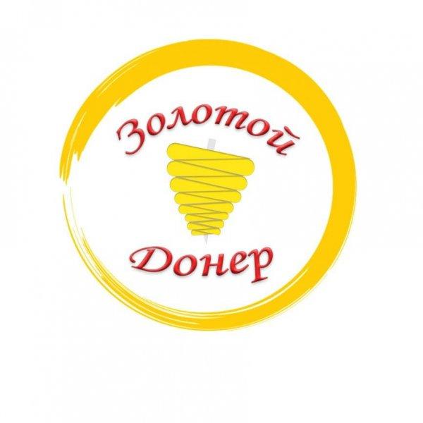 Золотой Донер - 5 микр.