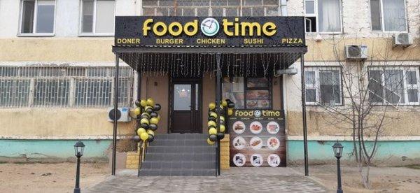 Food Time, кафе быстрого питания, Актау