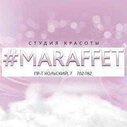#MaraFFet, салон красоты,  Мурманск