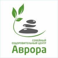 Аврора,семейный оздоровительный центр,Мурманск