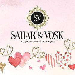 SAHAR & VOSK,салон депиляции,Мурманск