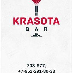 KRASOTA bar, салон красоты,  Мурманск