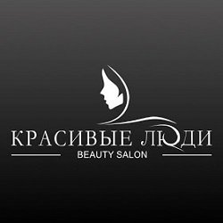 Красивые люди, салон красоты,  Мурманск