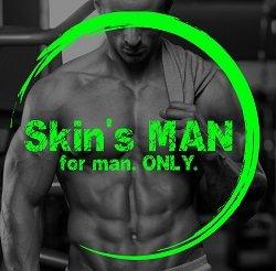 Skin`s MAN,студия мужской депиляции,Мурманск