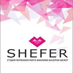 Shefer,студия,Мурманск