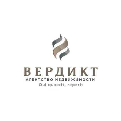 Агентство недвижимости Вердикт, Агентство недвижимости,  Октябрьский