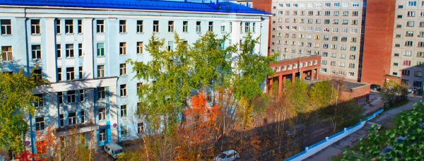 Мурманский областной клинический многопрофильный центр,,Мурманск