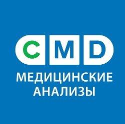 CMD,медицинский центр,Мурманск