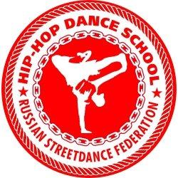 HIP-HOP Dance School, танцевальная школа, Иркутск