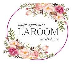 LAROOM,кафе красоты,Мурманск