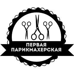 Первая,парикмахерская,Мурманск