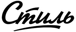 Стиль,салон-парикмахерская,Мурманск