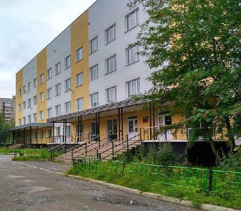 Мурманская городская поликлиника №2,,Мурманск