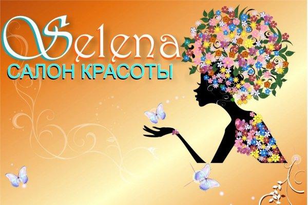Selena, салон красоты,  Мурманск