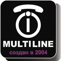 МУЛЬТИЛАЙН, Сервисный центр,  Мурманск