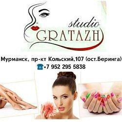 GRATAZHstudio,салон,Мурманск
