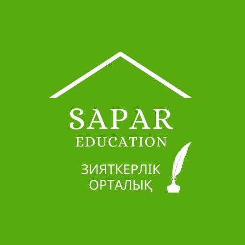 SAPAR EDUCATION, Интеллектуальный центр,  Каскелен, Карасай
