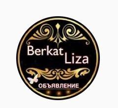 berkat_liza, ,  Назрань