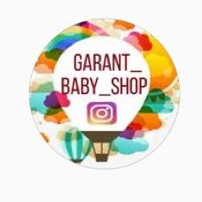 garant_baby_shop, ,  Назрань