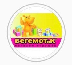begemotik_magazin_igrushek, Mагазин игрушек,  Назрань