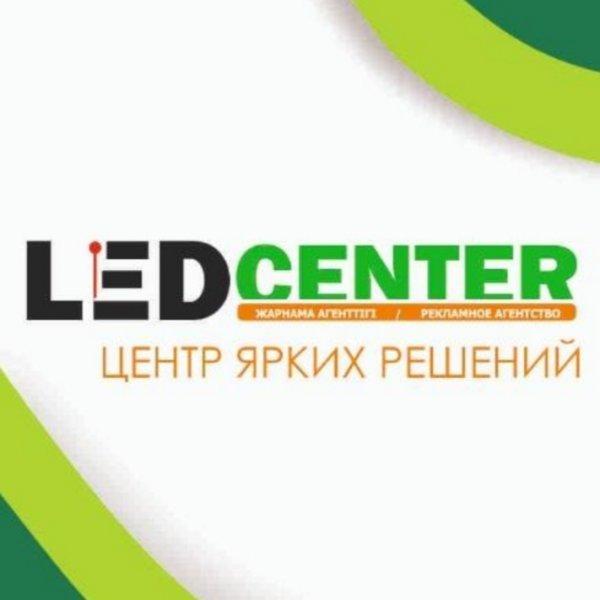 LEDСenter, рекламное агентство