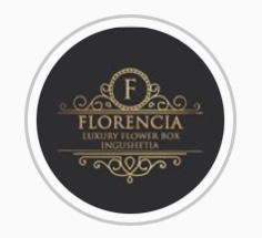 florentsiya_cveti_ing, ,  Назрань