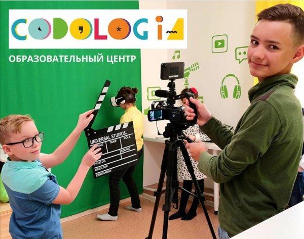 Codologia, школа программирования, Иркутск