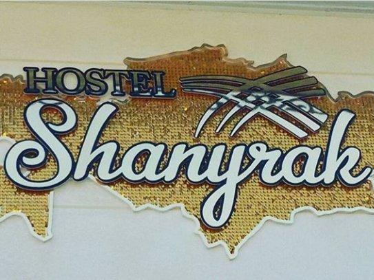 Shanyrak, Хостелы/мини гостиницы,  Актобе