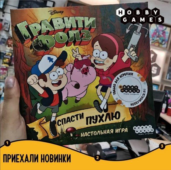 Hobby Games, магазин-клуб настольных игр, Иркутск