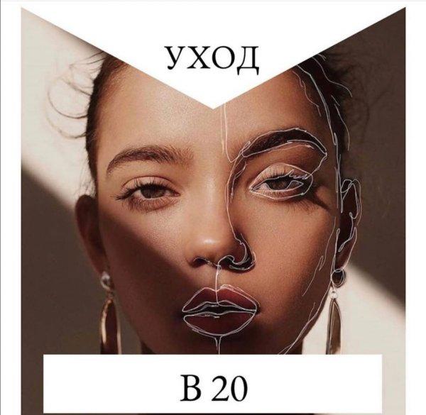 Spa38, косметическая студия,  Иркутск